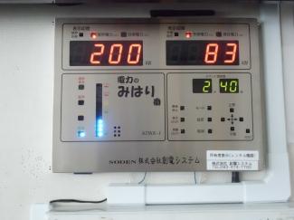 ③オートバックス小倉西港H27.10.19 006.JPG